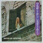 """画像: EP/7""""/vinyl  映画「ブラザー・サン シスター・ムーン」主題歌  ブラザー・サン シスター・ムーン  この美しい日に   桑原一郎  (1973)   CBS SONY"""
