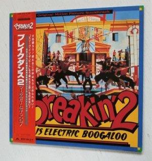 """画像1: LP/12""""/Vinyl    O.S.T.  ブレイクダンス2   ブーガルビートでT.K.O.!  (1984)   Polydor  帯、ライナー&歌詞カード"""