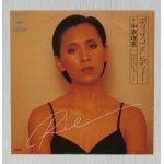 """画像: EP/7""""/Vinyl   サントリー「デリカワイン」CMソング  ディスコ・レディー  SENTIMENTAL HOTEL  中原理恵   (1978)  CBS/Sony"""