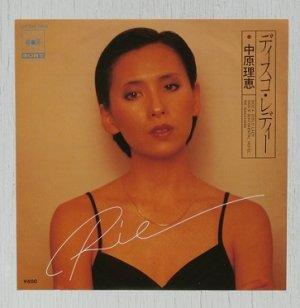 """画像1: EP/7""""/Vinyl   サントリー「デリカワイン」CMソング  ディスコ・レディー  SENTIMENTAL HOTEL  中原理恵   (1978)  CBS/Sony"""