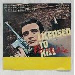 """画像: EP/7""""/Vinyl   映画「殺しの免許証(ライセンス)」  主題曲   チャールズ・バインのテーマ  バートラム・チャペル   (1966)  SEVEN SEAS"""