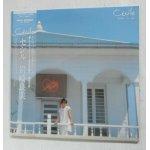 """画像: LP/12""""/Vinyl   セシル  岩崎良美  (1982)  CANYON 帯/ポスター/歌詞カード"""