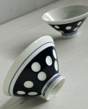 画像1: ごはん茶碗  ドット/ルリ水玉  磁器  2客セット