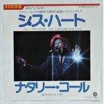 """画像: EP/7""""/Vinyl  来日記念盤・見本盤  ジス・ハート  あなたの瞳  ナタリー・コール  (1977)  Capitol"""